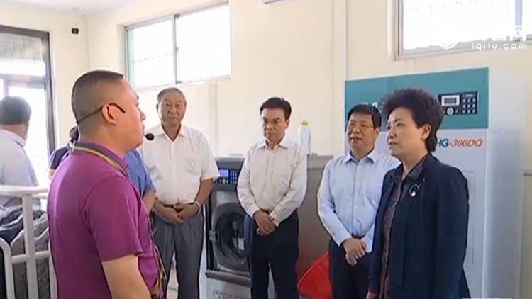 邢善萍到聊城滨州调研