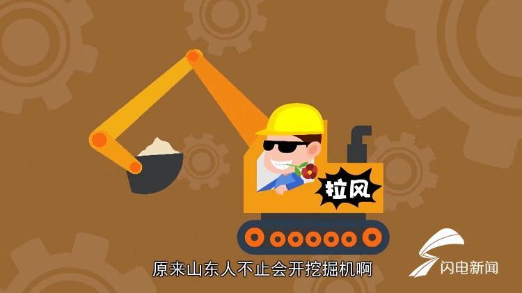 山东还看今朝无声版.mp4.00_01_58_13.静止004.jpg