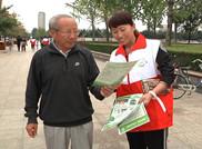 潍坊举办环保宣传日公益活动 13县市区300余人参加