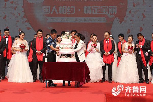 罗庄区民政局、总工会等领导共为新人切蛋糕.JPG