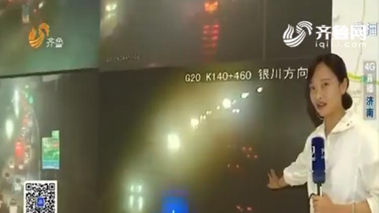 路况丨中秋后高速车流明显增加 7日8日返程高峰将迎降雨