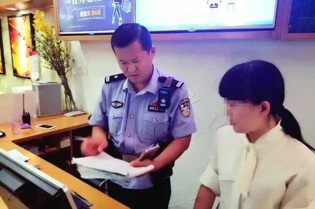 济宁一酒店不按规定登记旅客信息 警方开出11万反恐罚单