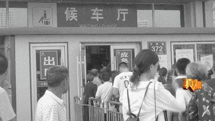 新老地标之变|临沂站开启通往外界的窗口,高铁建设打造物流之都立体交通