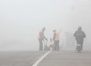 双节返程遇大雾 泰安东平、东平南收费站暂时关闭