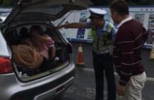 以为交警不上班!菏泽一家长为躲检查把孩子藏后备箱