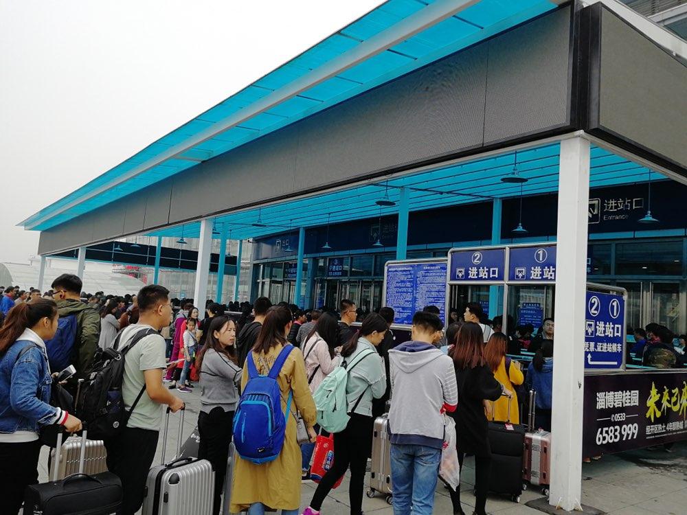 """淄博火车站""""双节""""发送旅客29.6万人次 单日创客流新高"""