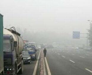 海丽气象吧|淄博发布大雾橙色预警 局部地区或有强浓雾