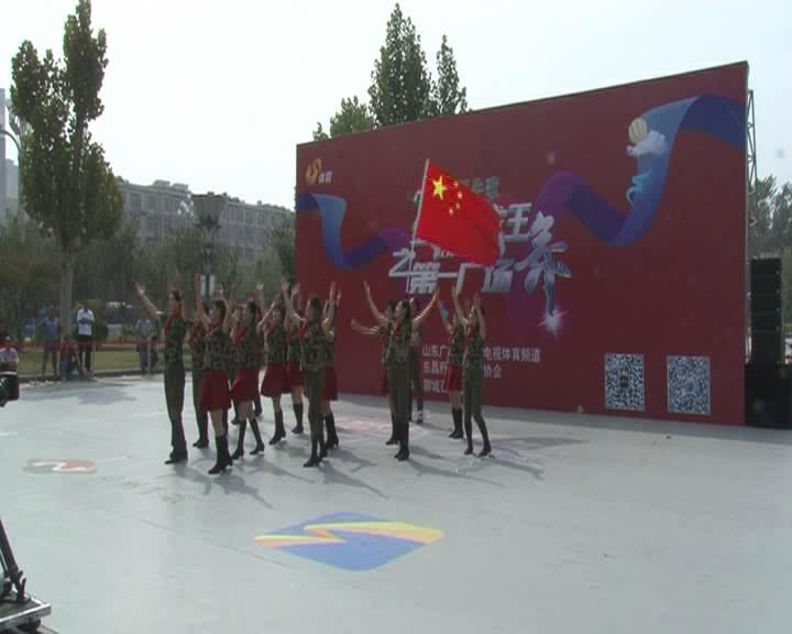《全能挑战王之第一广场舞》聊城文轩社区老年大学水兵舞队