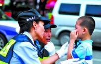 十一黄金周 河东民警巡逻途中救助一名走失儿童