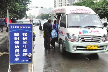 10月14日起在聊城外国语学校周边违法停车将被处罚