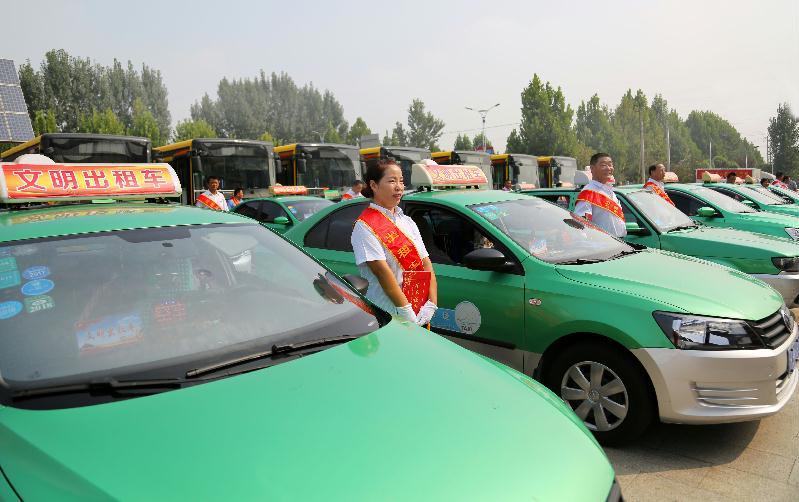 """微山40辆公交车出租车被命名""""公交车文明号""""""""文明出租车"""""""