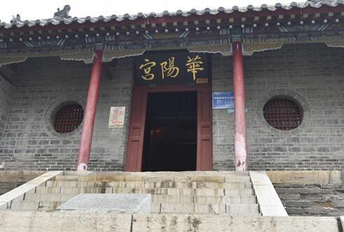 济南最大古建筑群华阳宫即将开始修复 将按5A级标准施工