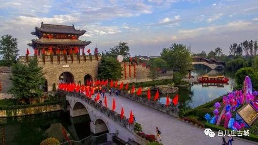 枣庄双节期间迎客118万  门票收入3460万