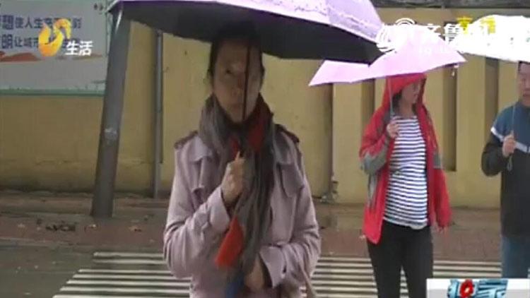 海丽气象吧丨济南街头现穿羽绒服的老师儿 明早温度个位数