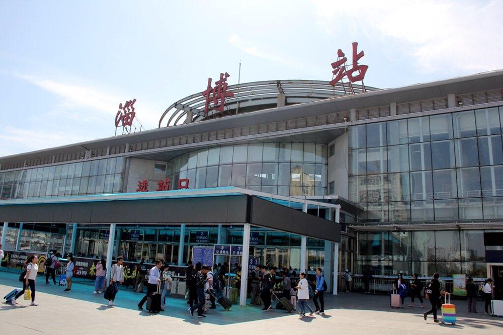 数说淄博站客运五年发展变化 这些亮点你感受到了吗
