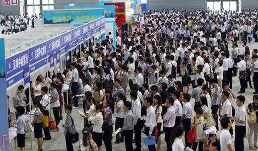 超20万岗位等你!济宁第三季度要举办招聘会168场