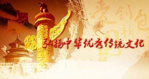 中华优秀传统文化教育纳入潍坊中小学必修课 教师先充电