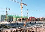 潍坊市前三季度棚户区改造项目政策性贷款突破180亿元