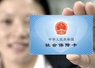 一卡通用 省内异地社保卡可在滨州定点药店买药