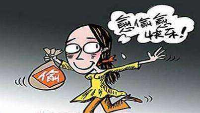 """""""包""""治百病?青岛22岁女子俩月偷了11件衣服6个包"""
