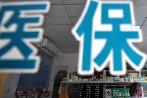 枣庄6家医疗机构可跨省异地就医直接结算