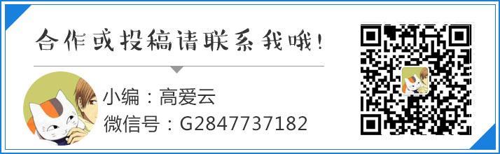 内容尾高爱云.jpg