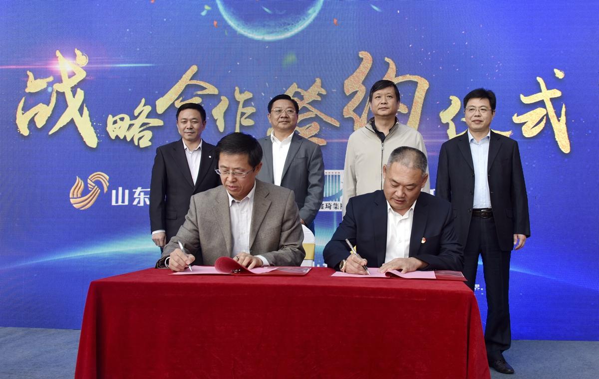 山东广播电视台与山东鑫琦集团战略合作签约仪式在济南举行