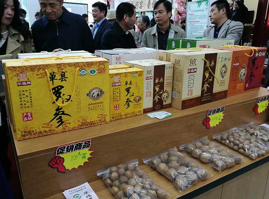 山东20县农产品进行产销对接 签订购销合同金额3600余万元
