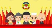 临沂市委常委、统战部部长边峰到市委党校作专题报告