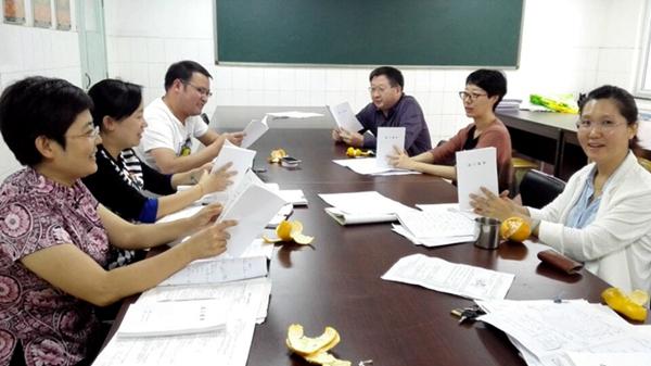 山东高考全国卷时代来临! 济南中学教师分析备考策略