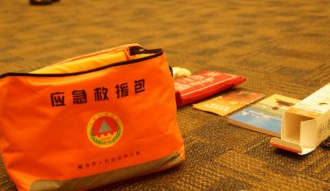 威海免费发放应急救援包 32974户居民一次性纳入范围