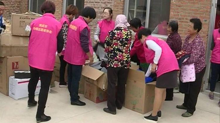 26秒|荣成妇联组织爱心单位捐赠2000余件衣物和生活用品