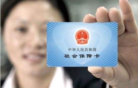 威海启动二代社保卡更换工作 预计19年底将全部完成