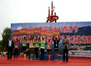 临朐九山乡村游马拉松邀请赛举行 560多人山水中起跑