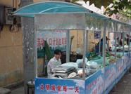 潍坊打造临时便民小市 76个移动摊位解决扰民难题