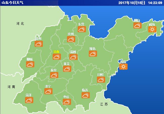 今天中午11点,山东省气象局发布最新天气预报