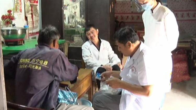 4分钟丨山东:微信邮箱沟通家庭医生 服务多了医药费少了