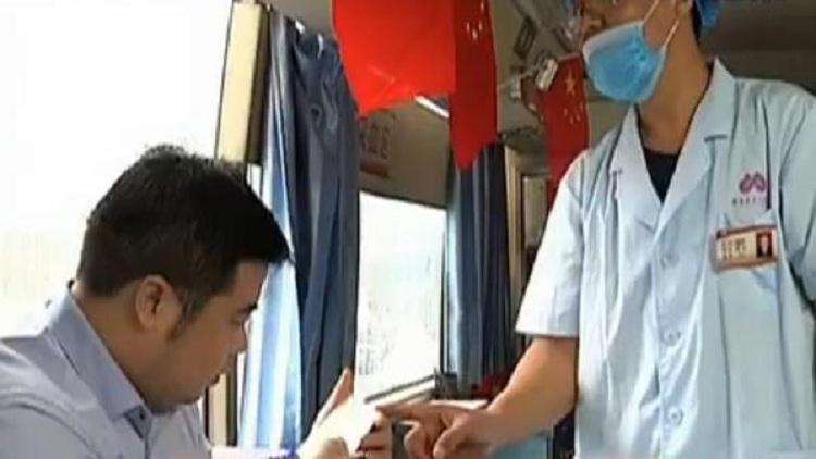 十九大时光丨14年献25斤血!他说献血的原因是……