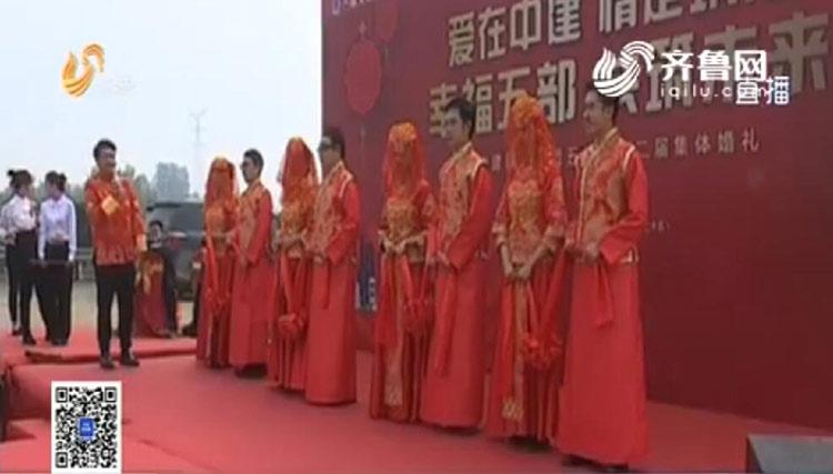 85秒 | 滨莱高速工程现场搭起婚礼台 婚纱照配装载机很fashion!