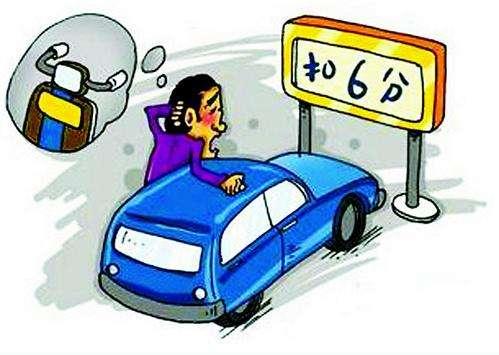 济南出台道路交通违法行为举报奖励办法 4种渠道可举报