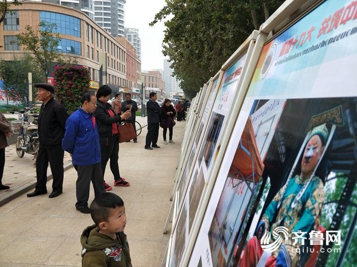 冠县 喜迎十九大 共筑中国梦 摄影作品展开展 展出330余幅作品
