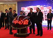 山东省首家区域性现金中心—禹城现金中心成立启用