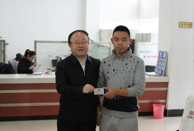 菏泽发出首张电子营业执照