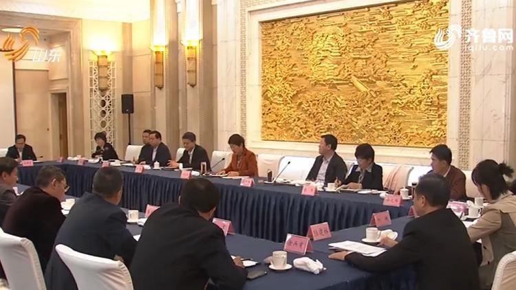 山东省工商联召开政企沟通座谈会 力求更好发挥企业家作用