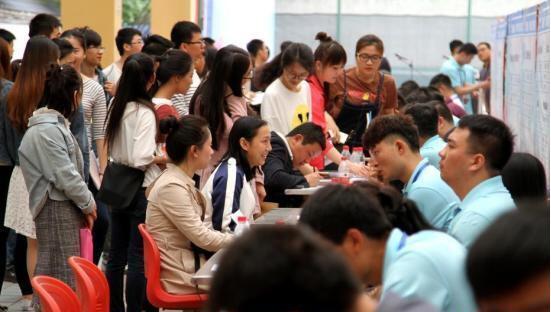 济南城镇失业率降至2.06% 前九月新增就业9.7万