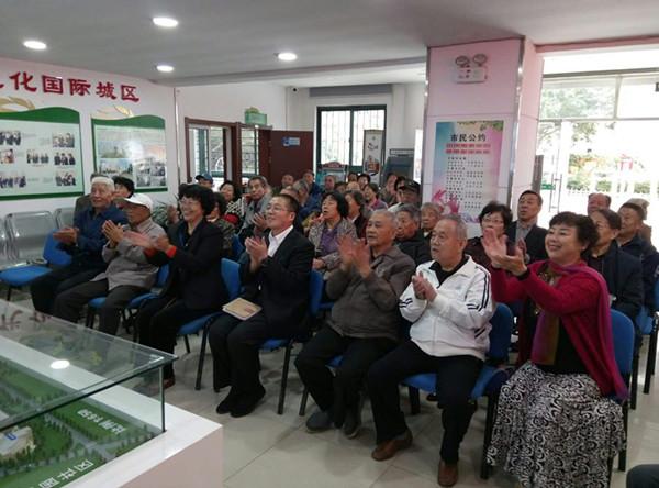 青岛市南区街道社区党员干部群众集中收看十九大开幕会盛况
