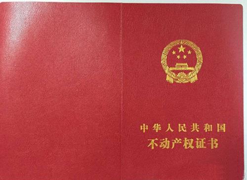 济南不动产登记中心推出EMS领证业务 15块钱帮你把证寄回家
