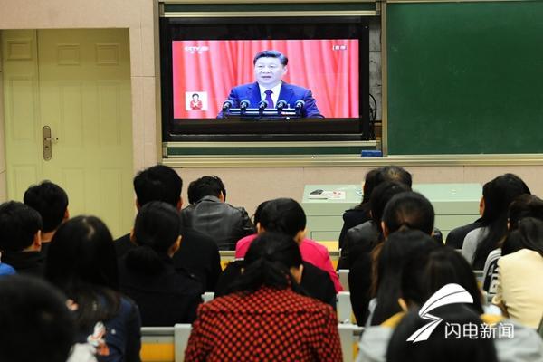 济南中学党员及教师认真收听收看十九大开幕式直播,聆听习近平主席在十九大上作报告.jpg