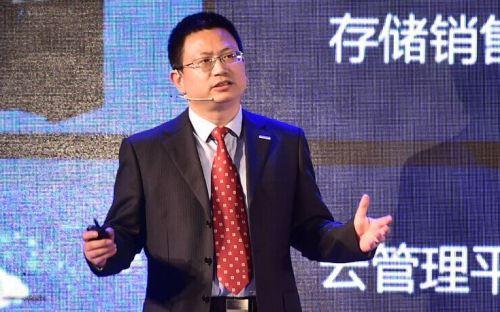 鲁股日报|彭震接任浪潮信息总经理兼CEO 鲁阳节能独立董事辞职