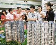 山东商品房销售升温势头初步遏制 建筑业快速增长